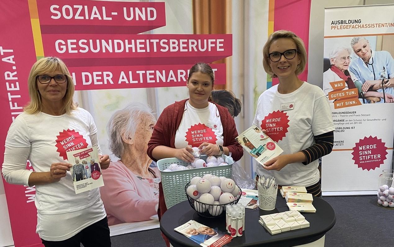 """Messe """"Jugend und Beruf 2021"""""""